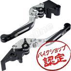 ビレット レバー セット Ninja250 Ninja250R Ninja250SL Z250 250TR Z125 PRO KSR PRO DトラッカーX KLX250 可倒式 銀/黒 シルバー ブラック ブレーキ クラッチ