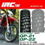 IRC GP-21 2.75-21 45P WT チューブタイヤ