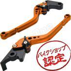 ビレットレバー R-Type 橙/黒 オレンジ ブラック マグナ50 A-AC13 NS-1 A-AC12 GROM JC61 グロム JC61 MSX125 MLHJC618 レブル MC13 CBR250R MC41 レバーセット
