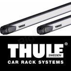 THULE スーリー スライドバー TH893 162cmベースキャリア適合で762 862 763 863が適合でフットが754 757 775 751 753 9511 9521 9531に利用可能