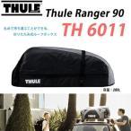 THULE スーリー レンジャー90 Ranger90 TH6011 110×80×40cm 280L ジェットバッグ ルーフボックスアクセサリー収納