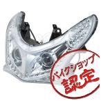 PCX ヘッドライト プロジェクター PCX125 JF28 PCX150 KF12 LEDウィンカー LEフォグランプ LEDデイライト プロジェクターヘッドライト