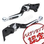 ビレットレバー 可倒式 黒/銀 ブラック シルバー MT-01 MT01 V-MAX 1700 Vmax1700 EBL-RP22 クラッチブレーキレバー レバーセット