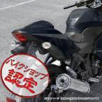 Ninja250R シートカウル シングルシートカウル 黒 ブラック EX250K ニンジャ250R EX250K シート シートカウル シートカバー シングルシートカウル