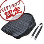 シートレザー ジェイド用 タックロールシートレザー 黒 ブラック 表皮 レザー ジェイド MC23 ジェイドS MC23 ジェイド 91-98 ジェイドS 92-97 ジェイド250