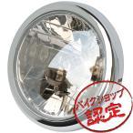 バイク ヘッドライト 6インチ マルチリフレクター ミラーレンズ ユニット エイプ50 エイプ100  モンキー Z50J AB27 ゴリラ Z50J AB27 ドリーム50 A-AC15