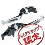 ビレットレバー 可倒式 黒/銀 ブラック シルバー GSX1300R 隼 GW71A GX72A GSF1200 GV77A GV79A バンディット1200 GV77A バンディット1250 レバーセット