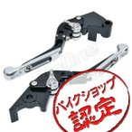 ビレット レバー Ninja250 Ninja250R 250TR DトラッカーX Dトラッカー125 KLX250 KLX125 左右 セット可倒式 黒/銀 ブラック シルバー