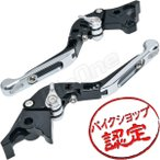 ビレットレバー 可倒式 黒/銀 ブラック シルバー XJR1200 XJR1300 FJR1300 FJR1300ABS YZF750 YZF750R YZF750SP YZF-R7 FZR1000 YZF1000R レバーセット