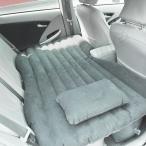 車用ベッド 後部座席が快適ベットに 電動ポンプ付 インフレータブルベッド 電動ポンプで簡単施工 アウトドア キャンプ 車中泊 簡易型