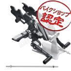 バックステップ 黒 ブラック Ninja250R JBK-EX250K 08-12 ニンジャ250R JBK-EX250K 08-12 バック ステップ