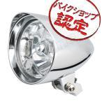 ヘッドライト Shell 4.5 ベーツ ライト アルミ製 FXD ドラッグスター400クラシック FXST シャドウ750 FLH マグナ250 XL1200R FLSTSB FXDX デスペラード400