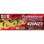 チェーン DID 420NZ3 SDH-130RB G&G ゴールド チェーン 420-130L