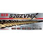 チェーン DID 520ZVM-X-110ZB G&G ゴールド チェーン 520-110L
