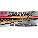 チェーン DID 520ZVM-X-120ZB G&G ゴールド チェーン 520-120L