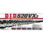 チェーン DID 520VX2-110ZB S&S シルバー チェーン 520-110L