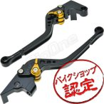 ビレットレバー R-タイプ 黒/金 ブラック ゴールド MT-07 MT-09 FZ6-N FZ6-S FAZER FZ1-S FAZER FZ1-N FZ6 FZ6-SS XJ6 XJ6F XJ6FA XJ6 XJ6N XJ6NA レバーセット
