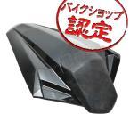 ショッピングシングル 訳あり特価 Ninja250 シングル シートカウル 黒 ブラック ニンジャ250 JBK-EX250L Z250 JBK-ER250C バイク用