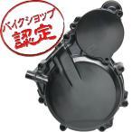 エンジンカバー ジェネレーターカバー GSX-R600 GN7DA GSX-R750 GT77A 06-10 エンジンカバー