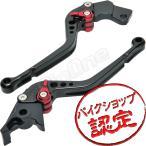 ビレットレバー R-タイプ 黒/赤 ブラック レッド SV400 グース250 GSX400S刀 BANDIT400-2/V アクロス BANDIT250-2 バンディット400-2/V SV650 レバーセット