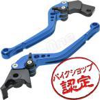 ビレットレバー R-Type 青/黒 ブルー ブラック SV650 グース250 SV400 バンディット250-V前期 RGV250γ BANDIT250-2 バンディット400-1 GSX250S刀 レバーセット
