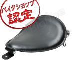 サドル ソロ シート 汎用 黒 ブラック 薄型 クリップ スプリング マウント キット バイク ドラッグスター クラシック 400 1100 ビラーゴ250 エストレア