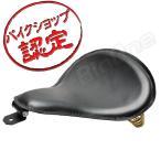 サドル ソロ シート 汎用 黒 ブラック スプリングマウント キット バイク バルカン400 ビラーゴ250 ドラッグスタークラシック400 マグナ250 ドラッグスター1100