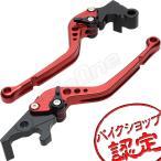 YZF-R25 YZF-R3 MT-25 MT-03 ビレットレバーセット R-タイプ 赤/黒 レッド ブラック JBK-RG10J 2BK-RG43J EBL-RH07J 2BL-RH13J ブレーキ クラッチ