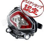 バイク LED テール ランプ クリア ウインカー 内蔵 CBR400R CB400F EBL-NC47 CBR500R CB500F CB500