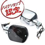 バイク ウインカー FX系 スモーク レンズ Z250FT Z400FX Z400 Z500 Z550 Z550FX Z550LTD Z650 Z750FX Z750FX-2 Z750FX3 Z1000ST Z1000Mk2 Z1100