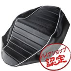 シート W400 W650 W800用 タックロールシート 黒 表皮 レザー EJ400A EJ650A EJ800A 表皮 補修用 張替用 カスタム用