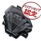BigOne ビッグワン  YZF-R25 YZF-R3 MT-25 MT-03 MT-07 LED テールライト ウインカー 内蔵 スモーク JBK-RG10J 2BK-RG43J EBL-RH07J 2BL-RH13J EBL-RM07J   45894