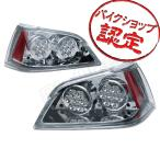 テール LED リボルバー テールライト トランク用 GL1800 ゴールドウイング SC47 SC68 01-15