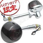 ウィンカー CB系 ウインカー CB750K CB500F CB350F CB250 CB350 CB450 SL350 SL250 純正タイプ スモーク シングル球 ウインカーステー ロング バイク 交換
