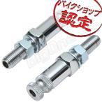 CB系 ウインカーステー CB750K CB500F CB350F CB250 CB350 CB450 SL350 SL250 純正タイプ ウインカーステー ショート バイク 交換 リプロパーツ