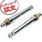 ウィンカー CB系 ウインカーステー CB750K CB500F CB350F CB250 CB350 CB450 SL350 SL250 純正タイプ ウインカーステー ロング バイク 交換 修理 リプロパーツ