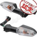 クリアウィンカー Z250 ER250C Ninja250 EX250L Ninja300 EX300A Ninja300 EX300B Ninja400 EX400E Ninja400R ER400B ER-4n ER400B ZRX1200 DAEG