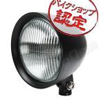 ヘッドライト 5.5inch ベーツ ライト 黒 シャドウ750 ビラーゴ250S VT1300CS バルカン400 エストレア XL1200L FXSTB FXDX XL883 GB400TT ドラッグスター400