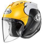 ヘルメット ARAI SZ-Ram4 KENNY 61-62cm アライ エスゼットラム4 ケニー オープンフェイス