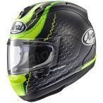 ヘルメット ARAI RX-7X CRUTCHLOW (つや消し) 59-60cm フルフェイス アライ アールエックスセブンエックス クラッチロウ レプリカ REPLICA