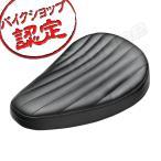 サドル ソロ シート 汎用 黒 ブラック バーチカル バイク シャドウスラッシャー XL1200R XL1200L バルカンクラシック400 XL883