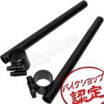セパレートハンドル 35φ 35mm セパハン ブラック 黒 SR400 SR500 CBX400F CBR400F CB400F CB750K GS750 XJ400 等