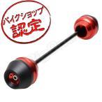 BigOne ビッグワン  YZF-R25 YZF-R3 MT-25 MT-03 フロント アクスル スライダー 赤 レッド フロントフォーク ガード