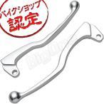 レバー セット ブレーキ クラッチ シルバー 銀 ドラムブレーキ SR400 SR500 1JR 1JN YZ125 TW200 SR250 TY250R YZ250