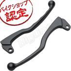 レバー セット ブレーキ クラッチ ブラック 黒 ドラムブレーキ SR400 SR500 1JR 1JN YZ125 TW200 SR250 TY250R YZ250