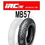 IRC MB57 110/90-10 51J TL ニュースギア ギア 110-90-10 リア リヤ タイヤ 後輪