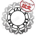 XV1600 XJR1300 YZF-R1 DS400 SR400 ヤマハ車 ウェーブ ブレーキ ディスク ローター フローティング タイプ VMAX1200 FJR1300等