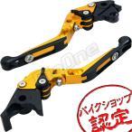ビレット レバー セット 可倒式 金/黒 ゴールド ブラック VT250F RVF750 CB750-2 VFR400R VFR750F CBX750F PC800 パシフィックコースト VFR750R