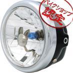 ヘッドライト マルチヘッドライト ブラックケース モンキー SR400 YB-1 RZ50 エストレア 250TR グラストラッカー FTR250 ゴリラ CB223S ソロ NS-1 TW225 NSR50