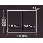 アルミフレームW1200×H900mm-キット品